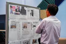 f-Bizに関する新聞記事の展示