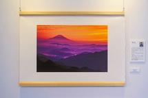 富士山環境交流プラザの写真展示