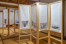 由比エリア(大法寺)の展示作品