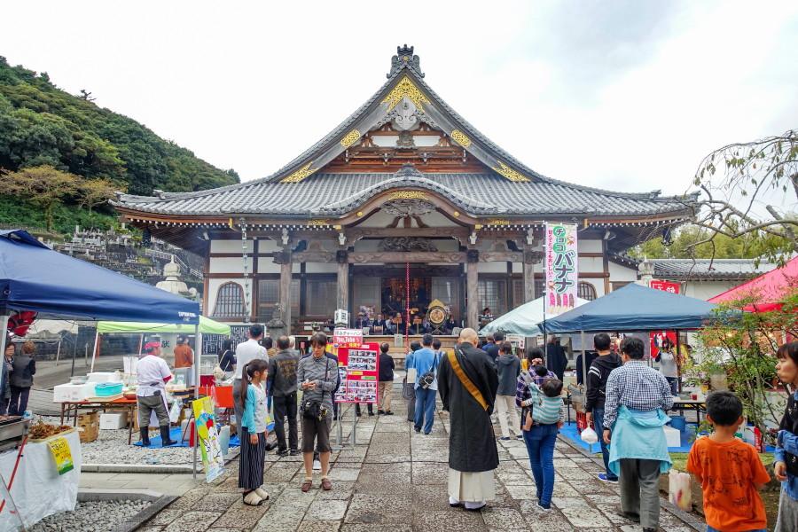お会式開催の大泉寺