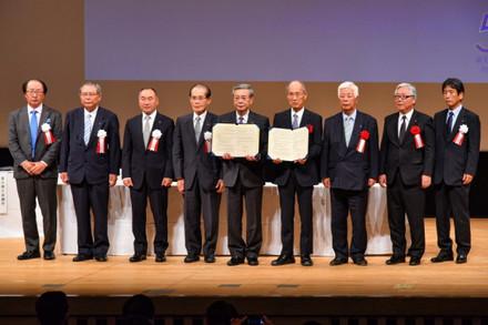 太田商工会議所との相互応援協定の調印式