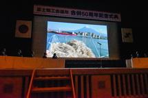 田子の浦漁業協同組合の紹介映像