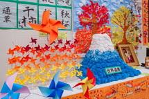 富士市福祉展
