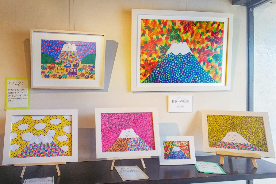 「ニコニコ富士山」開催の江戸屋本店ギャラリー